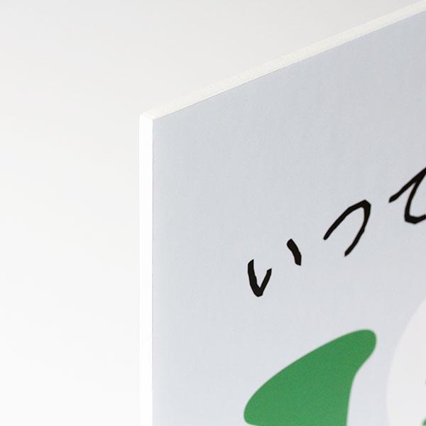 トップボード 片面印刷 5mm