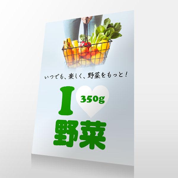 ポスター印刷 B3からA0対応